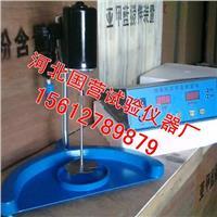 三片式或四片式葉輪攪拌器