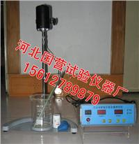石粉含量檢測儀 NSF-1型