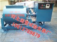 強製式單臥軸混凝土攪拌機 HJW-60(30)型