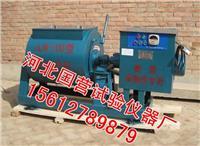 強製式單臥軸混凝土攪拌機 HJW-100型