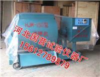 強製式單臥軸混凝土攪拌機 HJW-150型