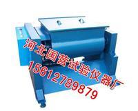 混凝土雙臥軸攪拌機 HJS-60