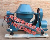 混凝土自落式攪拌機 SZJ-60型