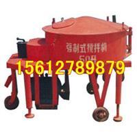 混凝土強製式攪拌機 NJB-30/50型