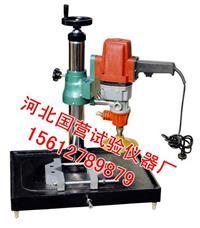 混凝土磨平机 HMP-150型