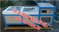 水泥自動標準養護水箱 TJSS-Ⅲ型