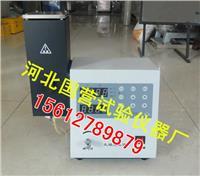 火焰光度計 FP6400