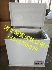 混凝土抗凍試驗箱 DW-25/40/50