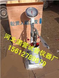 混凝土貫入阻力測定儀 HG-80型
