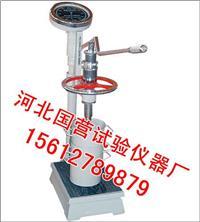 混凝土貫入阻力測定儀 HG-1000型