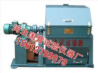 水泥试验研磨机 SM-500型