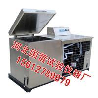混凝土快速凍融試驗箱 KDR-V5型