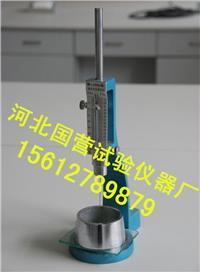 水泥标准稠度凝结时间测定仪 ISO