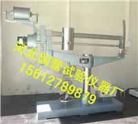 水泥电动抗折机 KZJ-5000型