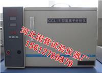 水泥氯离子分析仪 CCL-5型