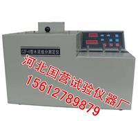 水泥組分測定儀 CZF-6型