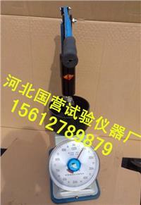 砂浆凝结时间测定仪 ZKS-100型