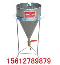水泥漿稠度測定儀