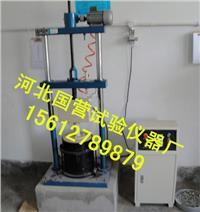 表面震动压实仪 BZY4212