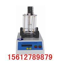 瀝青軟化點測定儀 SYD-2806G