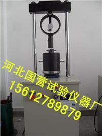 路麵材料強度試驗儀 LD127型