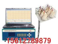 氯離子擴散系數檢測儀 RCM
