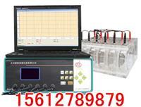 氯離子電通量測試儀 DTL-A型