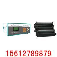 非接触式混凝土收缩变形测定仪 EL-SS型