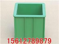 绿色混凝土试模 150×150×150mm