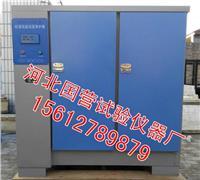SHBY-60B型混凝土標準養護箱 SHBY-40B/60B/90B型