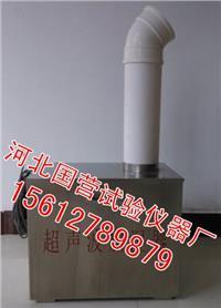 DLS-II型標養室加濕器  DLS-II型