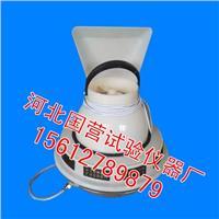 標養室加濕器 SCH-P型
