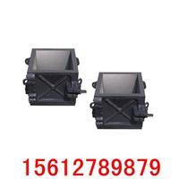 混凝土試模(鑄鐵) 100×100×100mm