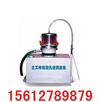 土工布有效孔徑測定儀(濕篩法) TSY-2型
