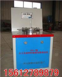 土工合成材料滲透係數測定儀 TSY-7型