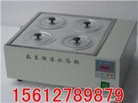 電熱恒溫水浴鍋 DZKW(單/雙/四孔)