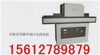 UV固化機 GVBGD 8212