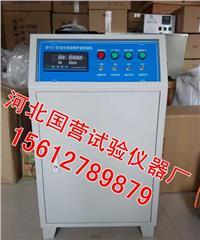 建筑工地标养室自动控制仪 BYS-III型