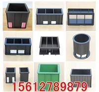 150×150×150混凝土抗压试模 150×150×150