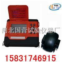 鋼筋掃描儀 鋼筋保護層厚度檢測儀