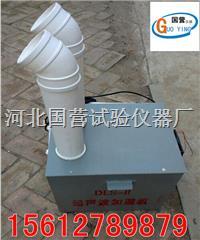 混凝土标养室加湿器