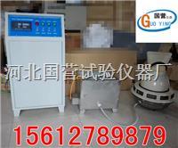 养护室恒温恒湿控制设备