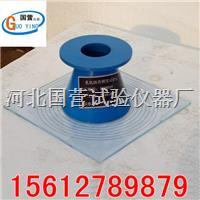 乳化瀝青稠度儀 SYD-0751型