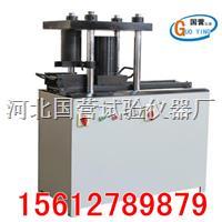 多功能電動液壓製件脫膜機 TLD-YZD1000