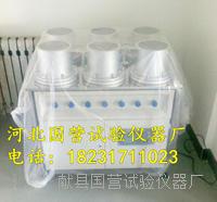 混凝土抗滲儀 HP-40型數顯混凝土抗滲儀