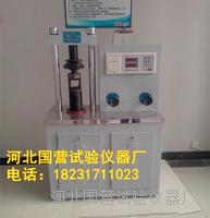 砂漿壓力試驗機 DYE-300型