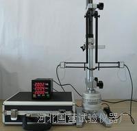 钢筋残余变形测试仪 CBC4320型