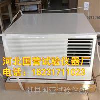 混凝土标养室专用空调