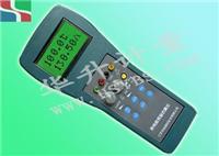 热电阻校验防真仪