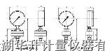 耐腐蚀隔膜式压力表 Y-M系列